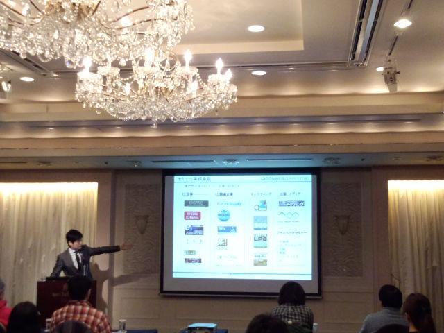 EC4モデル東京セミナー