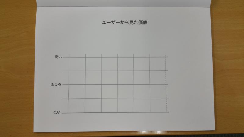 20160507_164021.jpg